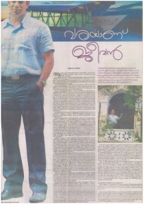 News Paper_001